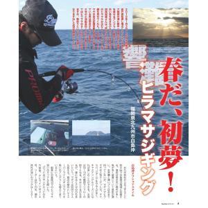 釣ファン - 2019年3月号|tsurifan|03