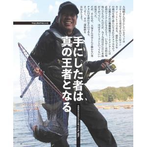 釣ファン - 2019年3月号|tsurifan|05