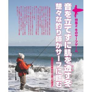 釣ファン - 2017年4月号|tsurifan|05