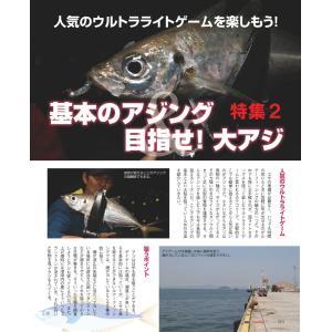 釣ファン - 2018年5月号|tsurifan|05