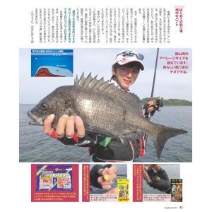 釣ファン - 2019年8月号|tsurifan|04