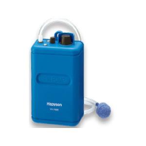 ハピソン/Hapyson YH-702B 乾電池式エアーポンプ (単1電池2個用)