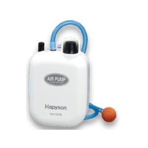 ハピソン/Hapyson YH-707B 乾電池式エアーポンプ (単1電池1個用)