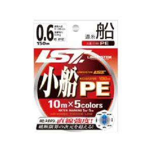 ラインシステム/LINE SYSTEM 小船PE 0.6号 150m巻 (10m5色染め分け 1m、5mマーキング付)|tsurigu-ten