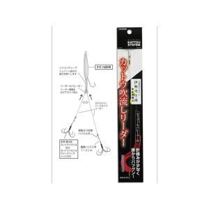 ヤマワ産業/YAMAWA カットウ吹流しリーダー (フグカットウ用仕掛け 伊勢湾仕様 掛針交換式)|tsurigu-ten