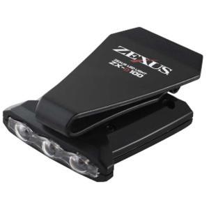 ZEXUS/ゼクサス ZX−D100 (ハイパワーLED キャップライト/クリップライト)|tsurigu-ten
