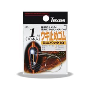 ラインシステム/LINE SYSTEM sasori ウキ止めゴム ミニパック10|tsurigu-ten
