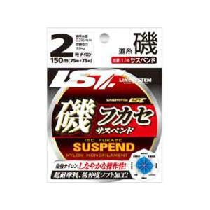 ラインシステム/LINE SYSTEM 磯フカセ サスペンド 150m巻 (ナイロンライン)|tsurigu-ten