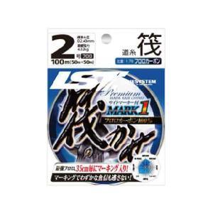 ラインシステム/LINE SYSTEM 筏かせ マーク1 100m巻 (マーキング入り フロロカーボン100%)|tsurigu-ten