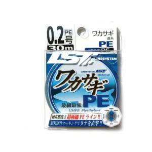ラインシステム/LINESYSTEM ワカサギ PE 30m巻 (比重:0.98 わかさぎ専用マーキング付きPE)|tsurigu-ten