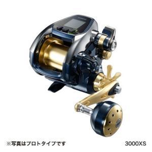 シマノ リール ビーストマスター [Beast Master] 3000XS tsurigu-yokoo