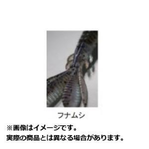 一誠 ルアー 海太郎 ジャコバグ 3.2インチ...の関連商品5