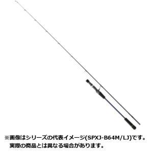 メジャークラフト ロッド 19 ソルパラ ライトジギング SPXJ−B64ML/LJ ベイトモデル 【大型商品2】