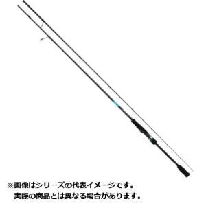 ダイワ ロッド 19 エメラルダス X 86ML 【大型商品2】