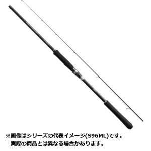 シマノ ロッド 19 ソルティーアドバンス シーバス S96ML 【大型商品2】