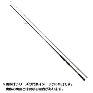 ダイワ ロッド 19 LATEO(ラテオ)R 96M 【大型商品2】