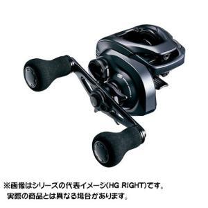 シマノ リール 20 エクスセンス DC SS HG RIGHT