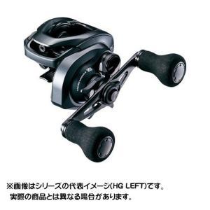 シマノ リール 20 エクスセンス DC SS XG LEFT