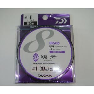 ダイワ UVF 鏡牙センサー 8ブレイド+Si 1-200 タチウオ PEライン|tsurigunodaishin
