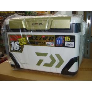 プロバイザーHD ZSS1600X  <クーラーセール> 釣り具