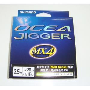シマノ OCEA JIGGER MX4 PE PL-074P 2.5 ソルト オフショア PEライン|tsurigunodaishin