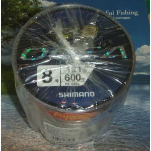 OCEA EX8 PE Concept model PL-098L 8-600m|tsurigunodaishin
