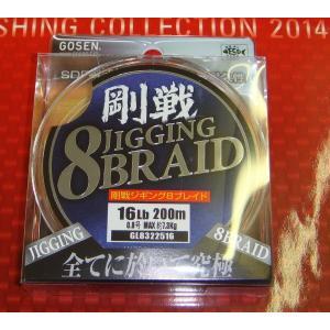 剛戦ジギング8ブレイド 0.8(16LB) 200m|tsurigunodaishin
