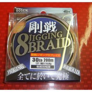 剛戦ジギング8ブレイド 1.5(30LB) 200m|tsurigunodaishin