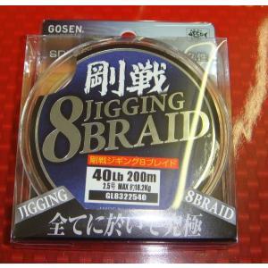 剛戦ジギング8ブレイド 2.5(40LB) 200m|tsurigunodaishin