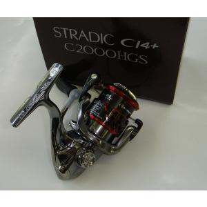 シマノ ストラディックCI4+ C2000HGS  [STRADIC CI4+] tsurigunodaishin