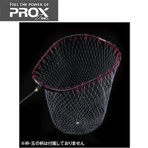 PROX プロックス スペアネット(オーバル型) Mサイズ PX807M6470