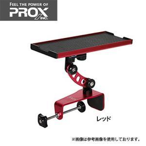 PROX プロックス 攻棚ワカサギマルチアクションテーブル レッド PX9282R