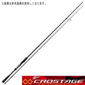メジャークラフト クロステージ ハードロックシリーズ CRX-762ML/S スピニング