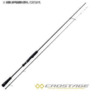 メジャークラフト クロステージ 鉛スッテ CRXJ-S762...
