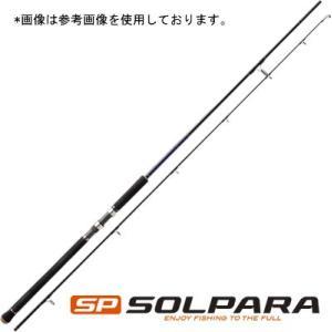 メジャークラフト NEW ソルパラ ショアジギングシリーズ SPX-1002LSJ