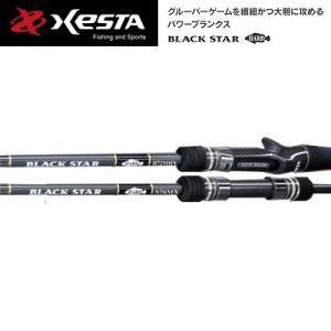 ゼスタ ブラックスターハード S84MHX バーサタイルパワーロッカー スピニング
