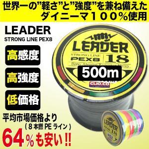PEライン X8 500m 8本撚り 25lb〜100lb 大容量 ロープライスPEライン 日本製原糸使用 ダイニーマ 2カラー 新品 tsuriking