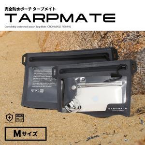 Asale CHONMAG FISHING 完全防水ポーチ タープメイト IPX7 サイズM 防水バッグ ウォータープルーフケース 小物入れ キャンプ アウトドア フィッシン tsuriking