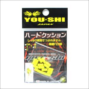 新品 YOU-SHI ハードクッション ホソ イエロー|tsuriking