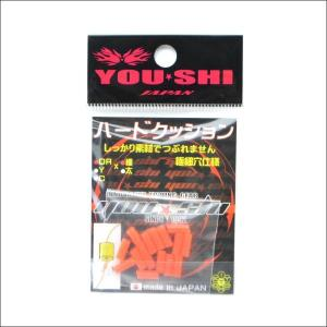 YOU-SHI ハードクッション ホソ オレンジ 新品|tsuriking