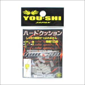 新品 YOU-SHI ハードクッション ホソ クリア|tsuriking