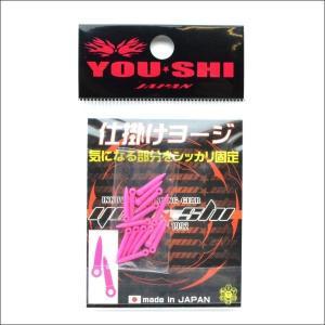 YOU-SHI 仕掛けヨージ 15入り 新品|tsuriking