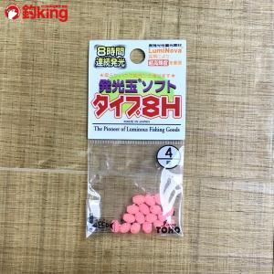 新品 東邦 発光玉ソフトタイプ 8H 4号 ピンク|tsuriking