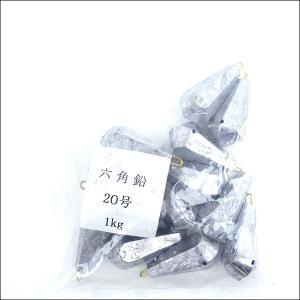六角鉛 20号 1kg詰 オモリ なまり 石鯛 クエ アラ 底物釣り 新品|tsuriking