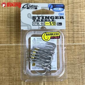 カルティバ スティンガー トリプル フック ST-66 1/0 新品 ヒラスズキ 青物 釣り針|tsuriking