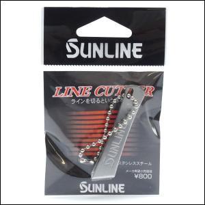 サンライン ラインカッター(ナナメ刃) SAP-1020SV/ tsuriking