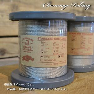 CHONMAGE FISHING クエ用 ハリスワイヤー49本撚りステンレス お徳用 49x#41底物 クエ用 新品|tsuriking