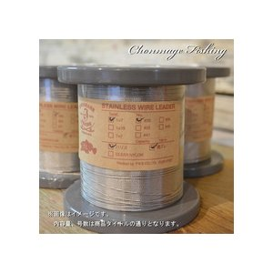 CHONMAGE FISHING  クエ用 7本撚りワイヤー 徳用100m 巻 7×#30 新品  丁髷フィッシング|tsuriking