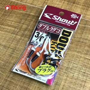 シャウト ダブルクダコ329DK 3/0 新品|tsuriking