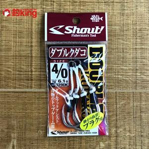 シャウト ダブルクダコ 329DK 4/0 青物用 フック 針 トップウォータールアー 新品|tsuriking